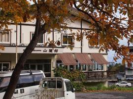 Sanroku Kan, Otaru (Akaigawa yakınında)