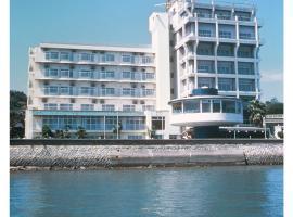 Shodoshima Grand Hotel Suimei, Tonosho
