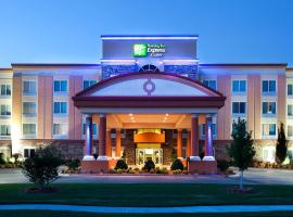 Holiday Inn Express Tulsa South Bixby