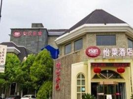 Elan Hangzhou Songcheng, Hangzhou (Zhuantang yakınında)
