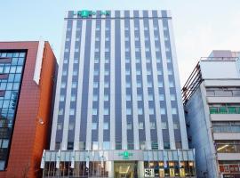 UNIZO Inn Sapporo