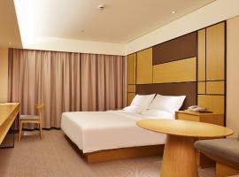 JI Hotel Kunming BiJi Square