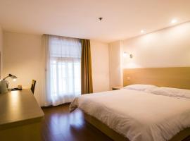 Motel Lanzhou West Anning Road Jiaotong University