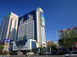 Jinjiang Inn Qingdao Wu Si Square Nanjing Road Hotel - room photo 8854038