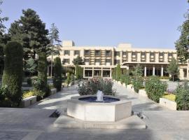 Kabul Serena Hotel, Kabul