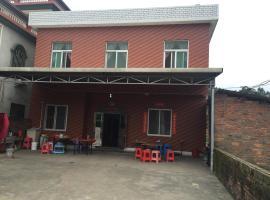 Xi Tou Farm stay, Changtai (Shanchong yakınında)