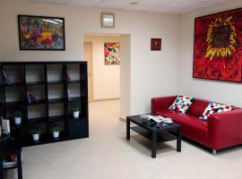 Hostel Center