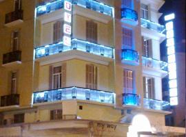 Metropolis Hotel, Серраи