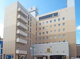 Hotel Sunroute Goshogawara, Goshogawara (Kawajiri yakınında)