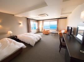 Seaside Hotel Taimaru Kaigetsu, Наруто