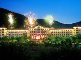 Number One Hotel, Longyan (Yongfu yakınında)