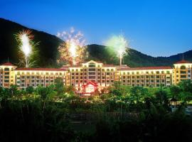 Number One Hotel, Longyan (Zhangping yakınında)