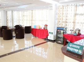 GreenTree Inn Shanghai Xupu Bridge Business Hotel, Şanghay (Guangang yakınında)