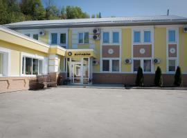 Парк-отель Журавли