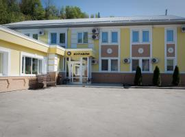 Zhuravli Park Hotel