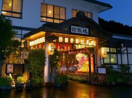 Tsubakikan, Aomori (Asamushi yakınında)