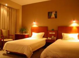 GreenTree Inn Beijing Changping Tiantongyuan East Taipingzhuang Road Express Hotel