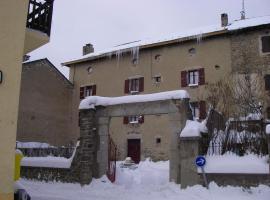La Maison Bleue, La Cabanasse (рядом с городом La Llagonne)