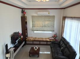 The Anchor Homestay