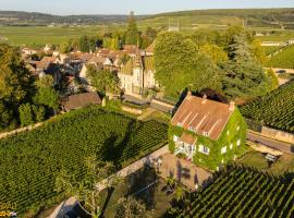 La Passerelle des Corton B&B, Aloxe-Corton (рядом с городом Chorey-lès-Beaune)