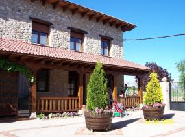 El Encinar, Tarilonte (рядом с городом Villanueva de Arriba)