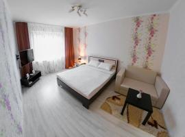 PaulMarie Apartments on Zaslonova 70, Soligorsk (Mazurshchina yakınında)