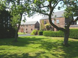 Parr Hall Farm Bed and Breakfast, Chorley