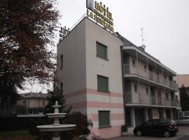 Hotel Residence La Fontana, Mariano Comense (Verano Brianza yakınında)