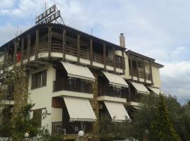 Hotel Ballas, Агрия