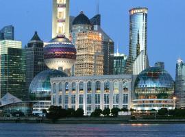 Oriental Riverside Bund View Hotel (Shanghai International Convention Center)