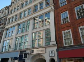 196 Bishopsgate, Лондон (рядом с городом Spitalfields)