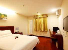 GreenTree Inn Gansu Lanzhou Gongjiawan Yangjiaqiao Express Hotel