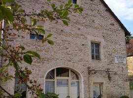 Chez les Prunes, Auxey-Duresses (рядом с городом Мерсо)