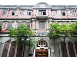 Ji Hotel Tianjin Jinwan Square