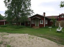 Tähdikki Cottage, Kalmari (рядом с городом Kolkanlahti)