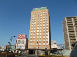Hotel Route-Inn Hirosaki Ekimae, Hirosaki (Kuroishi yakınında)