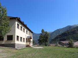 Casa de Colònies Vall de Boí - Verge Blanca, Llesp (рядом с городом Vilaller)