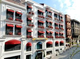 Dosso Dossi Hotels Old City, Стамбул
