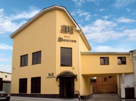 Vintage Hotel, Kaluga