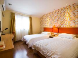 Home Inn Tianjin Dagong Century Avenue Yingxin Street, Binhai (Banqiao yakınında)