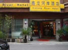 Shanghai Xinlong River Hotel