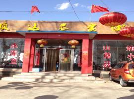 Longshunda Rural Guesthouse, Yanqing (Huangbaisi yakınında)