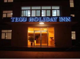 Tegu Holiday Inn Beijing Pinggu, Pinggu