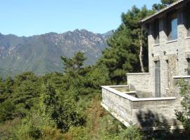 Home of the Great Wall, Huairou (Bohaisuo yakınında)