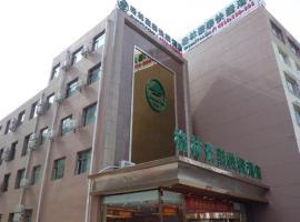 GreenTree Inn Inner Mongolia Chifeng Linxi Ronglin Homeland Express Hotel, Linxi (Bairin Right yakınında)