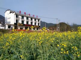Wuyuan Kangyue Hotel, Wuyuan (Hongguan yakınında)