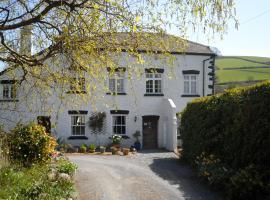 Gages Mill, Ashburton (Near Buckfastleigh)