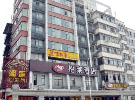 Elan Wuhan Shouyi Square, Wuhan (Wuchang yakınında)