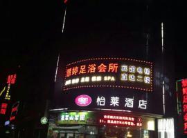 Elan Shanghai Hongqiao Hub Jiuting, Songjiang (Wujiaxiang yakınında)