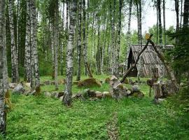 Tamme Camping, Oitme (Järveküla yakınında)
